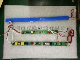 LED灯管内专用应急模块CE认证自检报警一件起批