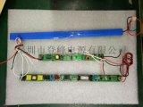 LED燈管內專用應急模組CE認證自檢報 一件起批