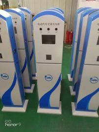 北京延庆交流汽车充电桩厂家