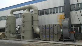 有机溶剂吸附废气处理废气净化设备处理厂家