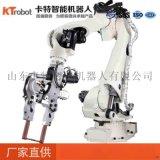 點焊機器人50KG銷量 低碳鋼 自動焊機器人50KG