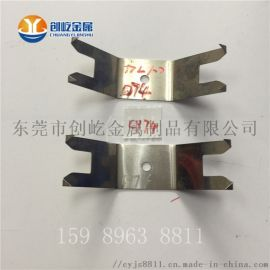 尖钩内折夹具弹片 喷油夹子 弹性不锈钢片 片状弹簧