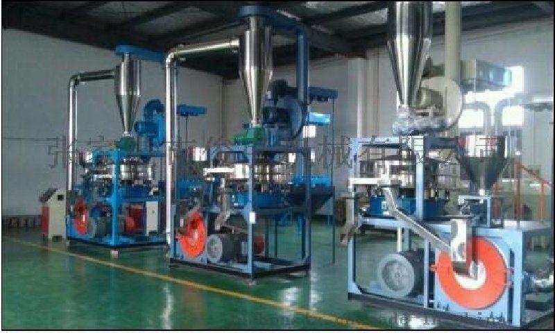 刀盘式磨粉机专业制造供应商俊弘机械品质保障