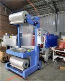 恆溫式收縮機 醬油熱收縮包裝機袖口式膜包機