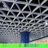 铝格栅天花厂家 格栅幕墙 三角形格栅 吊顶格栅