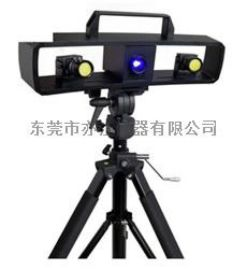 SOLO3D蓝光三维扫描仪
