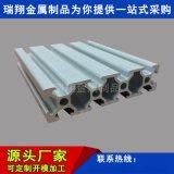 工業鋁材 鋁合金型材環保鋁合金型材工業拋光鋁材供應