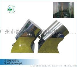 广州玻光喷泉  玻光泉 光亮泉 韵泉喷泉
