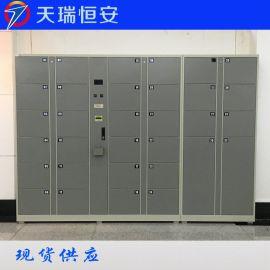 北京厂家直销TRH-T-24条码寄存柜 自助存包柜