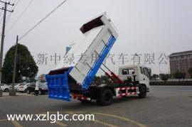 贵州东风天锦勾臂垃圾车