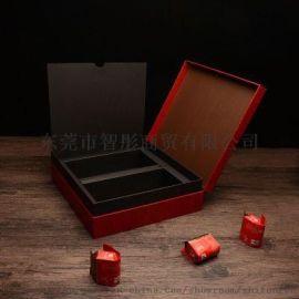 包装盒供应商 红茶大红袍包装盒 定制设计 厂家直销