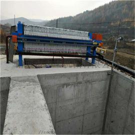 大型污泥处理设备板框压滤机
