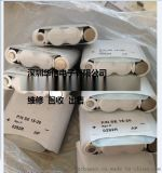 原装进口爱色丽504/508/518/528/530电池SE15-26新款P/NSE15-126