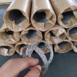 不锈钢304丝网减震缓冲垫圈    排气管连接垫