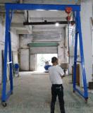 车间龙门吊架专业生产厂家电话
