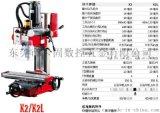 西馬特SX2鑽銑牀金屬加工機牀立式小臺鑽