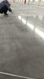 南京混凝土固化地坪,混凝土硬化地面