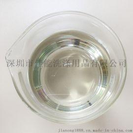 高效扩散分解渗透于一体除蜡水添加剂分散剂