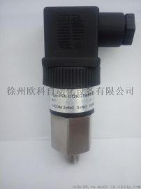 机械式压力开关/压力继电器P6N