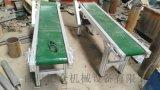 v型託輥玉米裝車皮帶機防油耐腐 組裝流水線