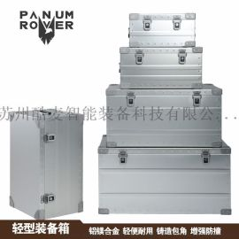 酷麥裝備SZ-1 40*30鋁鎂合金防護箱安全箱