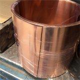 专业厂家生产紫铜带  软态耐腐T2 铜带 分条加工