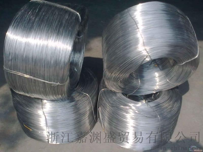 宁波5005铝线