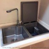北京愛瑞斯家用智慧水槽式超聲波洗碗機