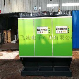 郑州亚飞凌供应高温反应釜1吨电蒸汽发生器