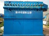 山东锅炉布袋除尘器/脉冲布袋除尘器