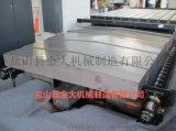 大连机床INGERSOLL650加工中心钢板防护罩