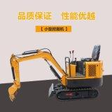 履帶式小挖機 園林翻土專用小挖機 小型農用挖掘機