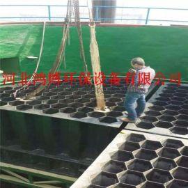 六角蜂窝式电除雾器 导电玻璃钢阳极管有质有量包您满意