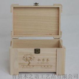 木质手提木箱普洱白茶散茶茶叶包装盒可定制茶盒