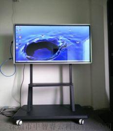 70寸触摸一体机交互式智能平板教学智能会议广告机