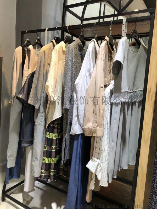 杭州时尚简约女装昆诗兰 2018夏装 尾货品牌折扣