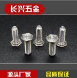 不鏽鋼六角平頭壓鉚螺絲NFHS-M3-M6