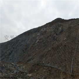 公路边坡护坡网@护坡防护网的生产厂家@护坡防护