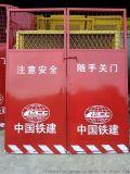 樓層施工安全防護門@電梯井口防護門@施工電梯安全門