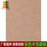 橡木饰面板,免漆板,多层胶合板,护墙板