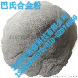 巴氏合金粉,SnSb11Cu6 powder