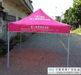 宁夏银川定制做户外广告宣传帐篷、遮阳伞、雨伞印字