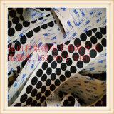 合肥矽膠墊、黑色矽膠墊、白色矽膠密封圈