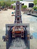 FU刮板輸送機多用途 刮板輸送機