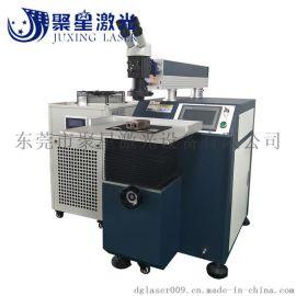 聚星200瓦激光点焊机金属制品激光焊接机