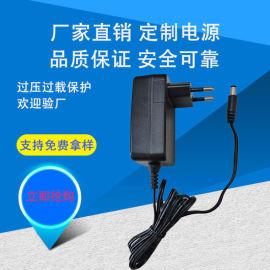12V2A电源适配器 打印机充电器 安防监控电源