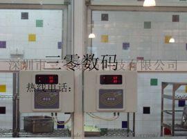 学校食堂IC消费机就餐系统