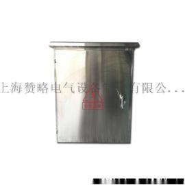 厂家直销不锈钢加厚户外型防雨防水箱配电箱一控一