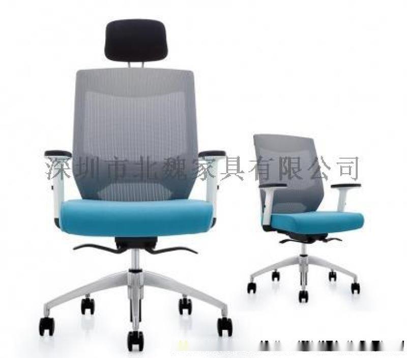 深圳網布職員椅_老闆椅_辦公椅_電腦椅