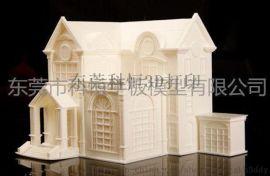 3D打印建筑模型快速成型